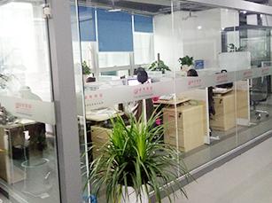 网站nba直播吧真人100种方法-办公场所